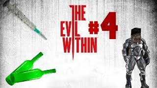 The Evil Within - Играем #4 ( Бутылки и #YOLO ) (PS4)(, 2014-10-29T16:24:33.000Z)