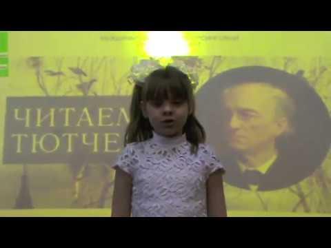 Изображение предпросмотра прочтения – ВикторияБурыкина читает произведение «Береза» Ф.И.Тютчева