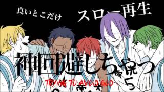 Hurting for a Very Hurtful Pain 【Kuroko no Basket version】w/ English subs