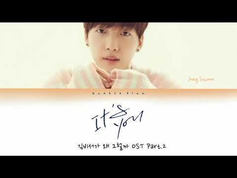 [INDO_SUB] Jung Sewoon (정세운) - 'It's You' Lyrics [Color_Coded_Han_Rom_Indo]