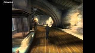 Гарри Поттер и Орден Феникса- 1 серия
