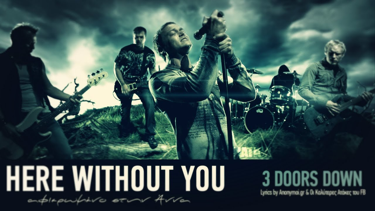 3 Doors Down Here Without You Lyrics Greek English
