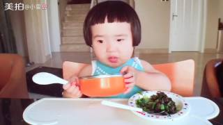 * Foodie XiaoMan 超萌小吃貨~小蛮殿下不許浪費的本色....必須看到最後 #18個月(小蛮美拍视频(17).mp4)