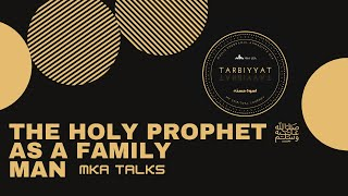 MKA Talks - The Holy Prophet ﷺ as a Family Man | December 2020