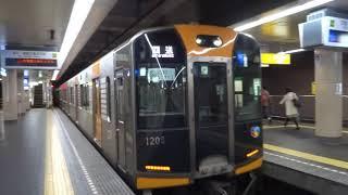 神戸高速線 旧放送 新開地駅 阪神1208F 西代方入換→中線入線
