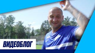 Видео дня: первый выпуск блога Ярослава Ракицкого на «Зенит-ТВ»