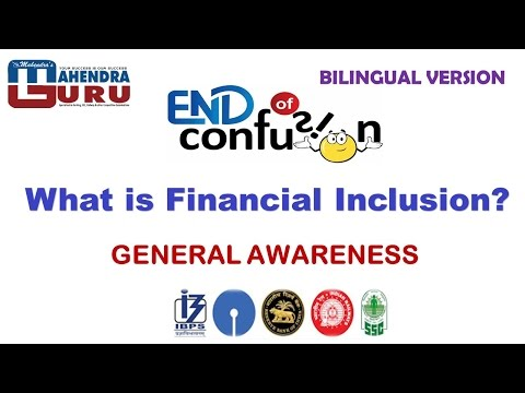 What is Financial Inclusion? |  IBPS | SBI | SSC | RAILWAY