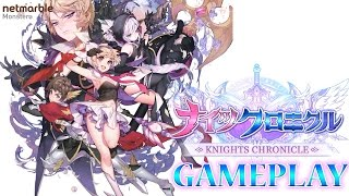 Knights Chronicle Gameplay Preview (Mobile) Netmarble ナイツクロニクル