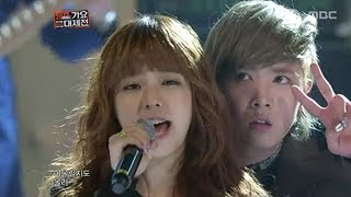 2012 Korean Music Festival Primary, Dynamic Duo : ? Primary, Dynami...