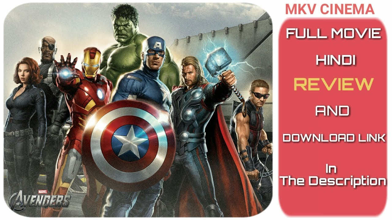 The AVENGERS || Full Movie Hindi Review and Download Link || MKV Cinema