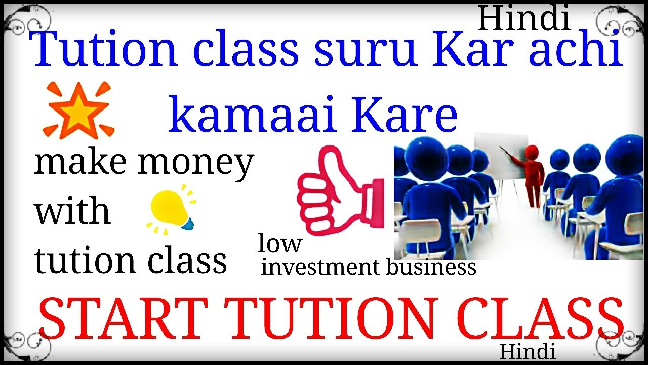 Start Tution Center | Home Based Business Ideas | Small Business ...
