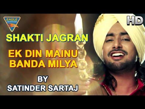 Ek Din Mainu Banda Live Performance by Satinder Sartaj || Eagle Devotional