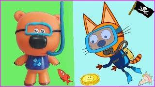 Три Кота и Ми-ми-мишки МОРСКОЕ ПРИКЛЮЧЕНИЕ Мультик-игра для детей