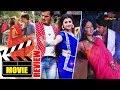 Raja Jani (Khesari Lal Yadav) | Bairi Kangana 2 (Ravi Kishan) | Ghoonghat Mein Ghotala |Movie Review
