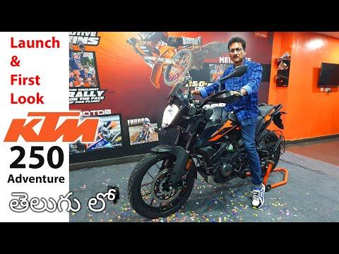 New Bike KTM 250 Adventure Launch & First Look Hyderabad in Telugu...🔥