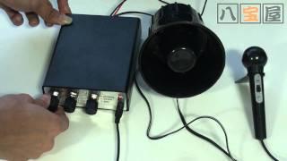 レインボーホーンAP-30 (品番:ATO-0158) Rainbow Horn thumbnail