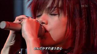 Nanase Aikawa - Roppongi Shinju ~ Yume Miru Shoujo Ja Irarenai thumbnail