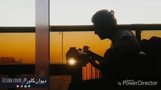 Sirvan Khosravi - Inja Jaye Moondan Nist (Cover by Divan)