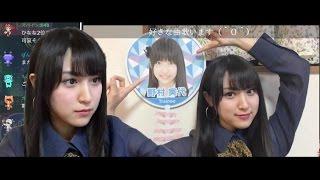 個人配信→AKB48の明日(みょうにち)よろしく!→個人配信の 17時12分~2...