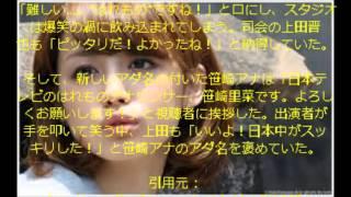 4日放送の「DASHでイッテQ行列のできるしゃべくり日テレ系人気番組NO.1...
