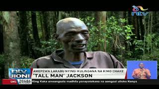 Mtu mrefu zaidi nchini Kenya ana kimo cha futi saba na inchi tatu