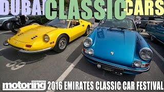 Dubai Classic Cars - 2016 Emirates Classic Car Festival