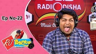 RJ Bunty Phasei Dela Ep 22 | Funny Odia Prank Show | Tarang Music