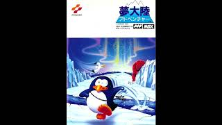 free mp3 songs download - 8 bit msx penguin adventure mp3