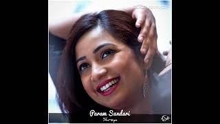 Param Sundari | New Song | Shreya Ghoshal |A.R Rahaman