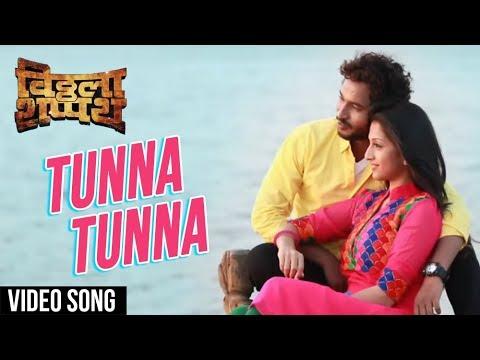 Tunna Tunna | Video Song | Swapnil Bandodkar, Anandi Joshi | Vitthala Shappath Movie 2017