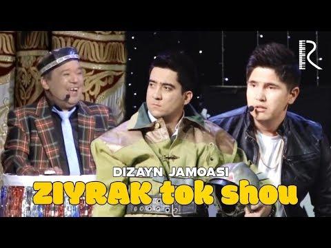 Dizayn jamoasi - Ziyrak tok shou | Дизайн жамоаси - Зийрак ток шоу