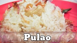 Pulao Recipe By Sharmilazkitchen |