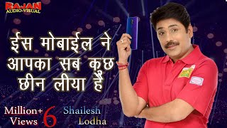 Shailesh Lodha Part I