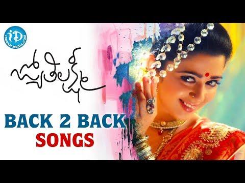 Jyothi Lakshmi Movie Back 2 Back Songs | Charmi Kaur | Puri Jagannadh | Sunil Kashyap