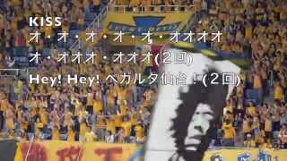 オ・オ・オ・オ・オ・オオオオ・オ・オオオ・オオオ(2回) Hey! Hey! ...