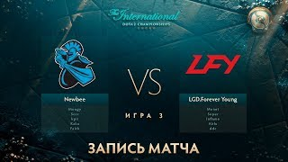 Newbee vs LGD.FY, The International 2017, Мейн Ивент, Игра 3