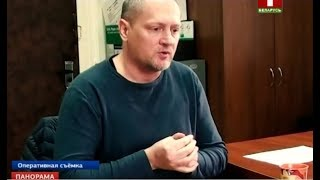 Подробности шпионского скандала с участием украинского журналиста. Панорама