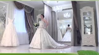 """Салон свадебной и вечерней моды """"Амур"""""""