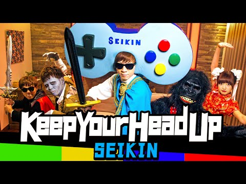 Thumbnail: SEIKIN / Keep Your Head Up