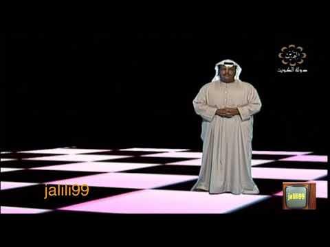 صادني في غرامه - نبيل شعيل
