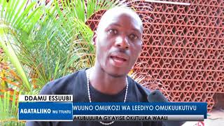DDAMU ESUUBI; WUUNO OMUKOZI WA LEEDIYO OMUKUUKUTIVU thumbnail