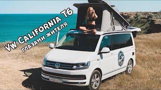 Обзор и инструкция по применению Volkswagen California T6 /Тест драйв Фольксваген Калифорния Т6