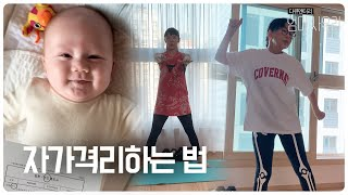 I'm finally in Korea with my son! [Mama Sayuri Ep.14]