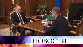 Меры поддержки российского экспорта обсудил Владимир Путин с вице-премьером Дмитрием Козаком.