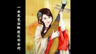 Repeat youtube video 弱水三千 by Walker & JOJO