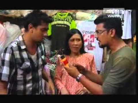 Funny scene 5 Anak Mami Mek Ani