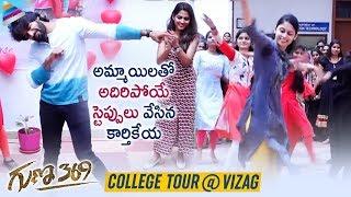 Guna 369 College Tour In Vizag | Karthikeya | Anagha | 2019 Latest Telugu Movies | Telugu FilmNagar