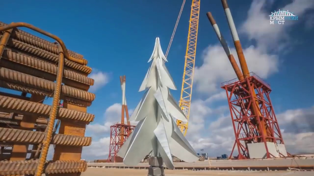 Крымский мост сегодня 2017 - YouTube