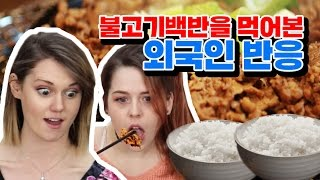 Try Korean food (Hansik) for the first time