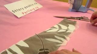 Уроки пошив штор - подхват для штор с накладкой из органзы.